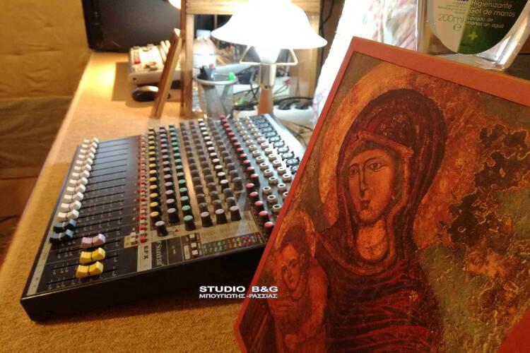Ο Ακάθιστος Ύμνος από το αυτοσχέδιο στούντιο στην Αργολίδα (ΦΩΤΟ)