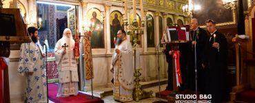 Εορτή Αγίου Γεωργίου στη Μητρόπολη Αργολίδος