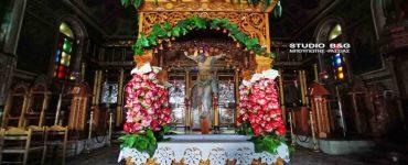 Ο Επιτάφιος της Αγίας Τριάδος Ναυπλίου εν μέσω κορωνοϊού