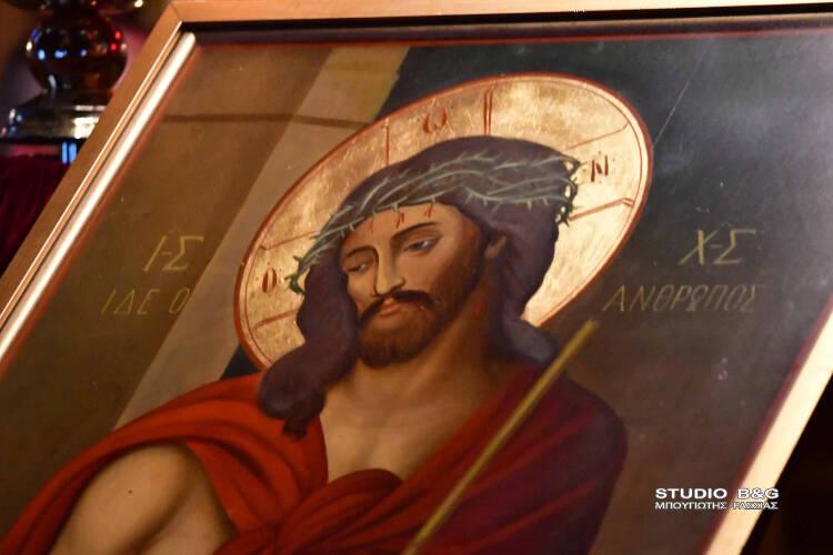 Το Τροπάριο της Κασσιανής στο Ιερό Ναό Αγίας Τριάδος Ναυπλίου (ΦΩΤΟ)