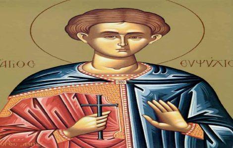 Εορτή Αγίου Ευψυχίου που μαρτύρησε στην Καισαρεία