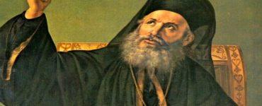 Εορτή Αγίου Γρηγορίου Ε´ Πατριάρχου Κωνσταντινουπόλεως