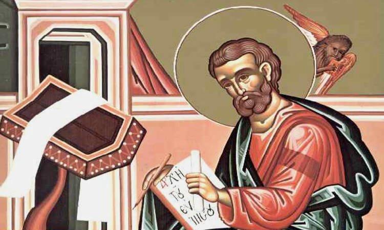Εορτή Αγίου Μάρκου Αποστόλου και Ευαγγελιστού