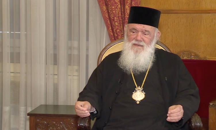 Αρχιεπίσκοπος Ιερώνυμος: Έλληνες κουράγιο (ΒΙΝΤΕΟ)