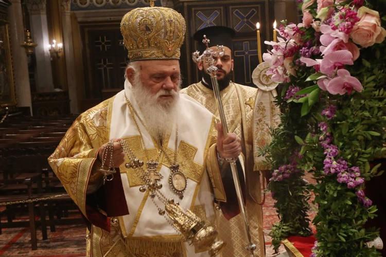 Αρχιεπίσκοπος Αθηνών: Να προσκαλέσουμε τον Κύριο σπίτι μας, στην δική μας Εκκλησία και θα έρθει κοντά μας