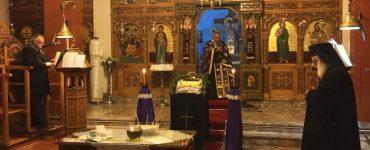 Το Ιερό Ευχέλαιο στη Μητρόπολη Αρκαλοχωρίου