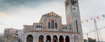 Live τώρα: Όρθρος και Θεία Λειτουργία Κυριακής Ε´ Νηστειών στο Βόλο