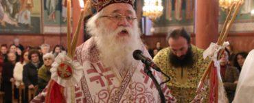 Έκκληση της Μητροπόλεως Κιλκισίου για τρόφιμα των δεμάτων του Πάσχα