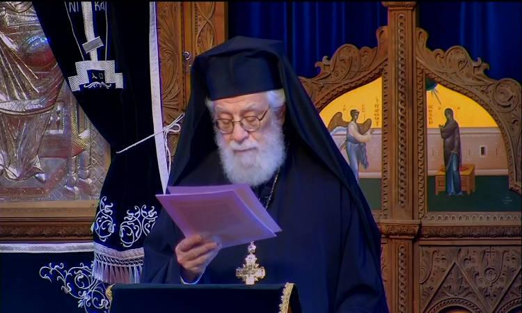 Κωνσταντίας Βασιλείου: Η κρίση του κορονοϊού και η πνευματική κρίση του κόσμου (ΒΙΝΤΕΟ)