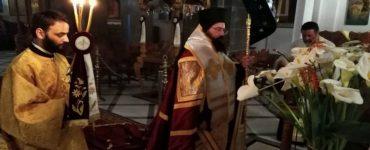 Πέτρας Γεράσιμος: Η Παναγία να μας δίδει δύναμη και κουράγιο