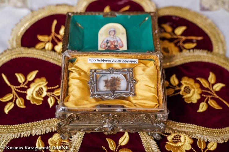 Αγρυπνία Αγίας Αργυρής στη Μονή Παναγίας Δοβρά Βεροίας (ΦΩΤΟ)