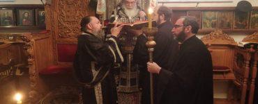 Οι Ακολουθίες του Νυμφίου και οι Προηγιασμένες στο Πατριαρχείο Ιεροσολύμων