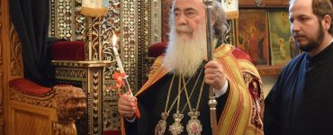 Η Δευτέρα του Πάσχα στο Πατριαρχείο Ιεροσολύμων