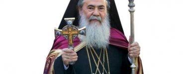 Το μήνυμα του Πατριάρχου Ιεροσολύμων για το Πάσχα