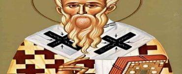 Γιορτή Αγίου Αντίπα του Ιερομάρτυρα Επισκόπου Περγάμου