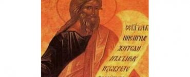 Γιορτή Προφήτου Ιερεμίου