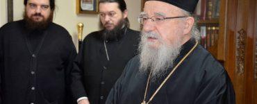 Αιτωλίας Κοσμάς: Συγχαίρω τον Μητροπολίτη Κερκύρας και τον πατέρα Γεώργιο Αιτωλίας Κοσμάς: Να ζητήσουμε έλεος για την απιστία και την αποστασία