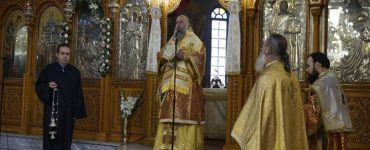 Εορτή Αγίου Γεωργίου στη Μητρόπολη Θεσσαλιώτιδος