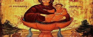 Live τώρα: Εσπερινός Ζωοδόχου Πηγής και Κουρά Μοναχού στη Μονή Παναγίας Δοβρά 24 Απριλίου: Εορτή της Ζωοδόχου Πηγής