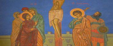 Live τώρα: Ακολουθία των Αχράντων Παθών από τη Μονή Παναγίας Δοβρά Live τώρα Ιωάννινα: Η Αποκαθήλωση του Κυρίου από το Μετόχι της Μονής Σινά