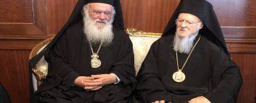 Ευχές του Οικουμενικού Πατριάρχου προς τον Αρχιεπίσκοπο Αθηνών