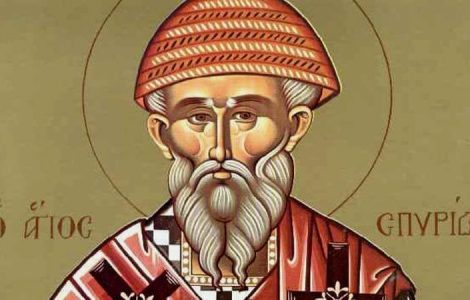 Όταν ο Άγιος Σπυρίδων έσωσε τον λαό από θανατηφόρα αρρώστια