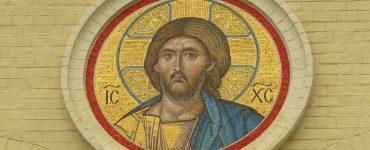Η θυσία του Χριστού
