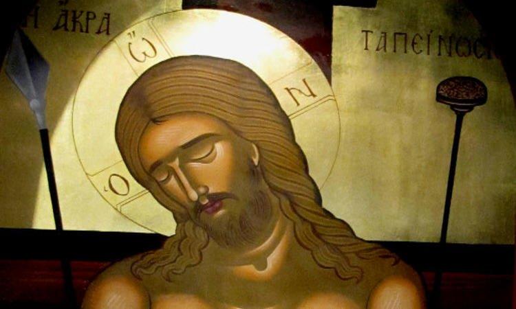 Τι να κάνουμε τη Μεγάλη Εβδομάδα; Live τώρα: Μεγάλο Σάββατο – Θεία Λειτουργία Μεγάλου Βασιλείου στη Μονή Παναγίας Δοβρά