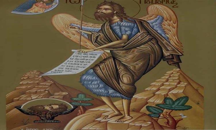 25 Μαΐου: Γ´ Εύρεση Τιμίας Κεφαλής του Προφήτου Προδρόμου