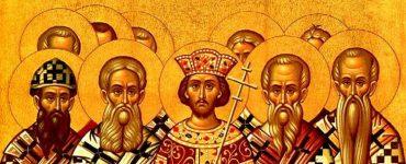31 Μαΐου: Αγίων 318 Πατέρων της Α' Οικουμενικής Συνόδου