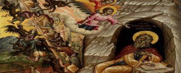 Άγιος Ιωάννης της Κλίμακος: Τα γνωρίσματα του Θεού