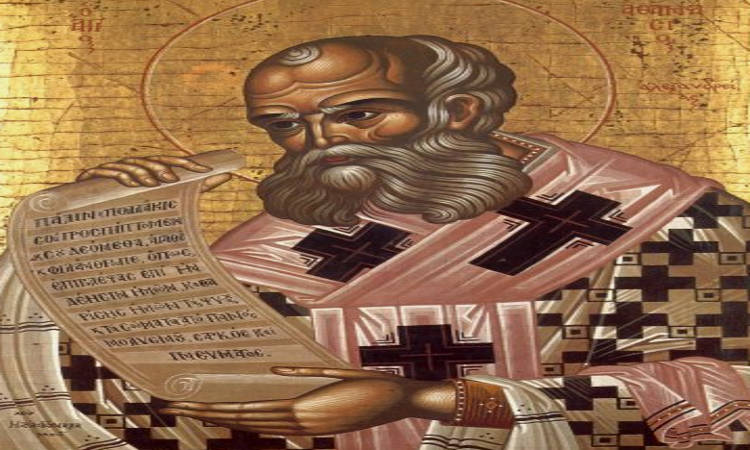Ανακομιδή Ιερών Λειψάνων του Αγίου Αθανασίου