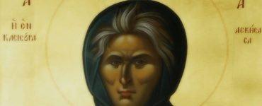 Live τώρα: Αγρυπνία Οσίας Σοφίας της Κλεισούρας