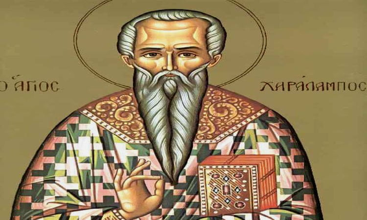 Από σήμερα οι Παρακλήσεις του Αγίου Χαραλάμπους στον Άγιο Παΐσιο Ιωαννίνων