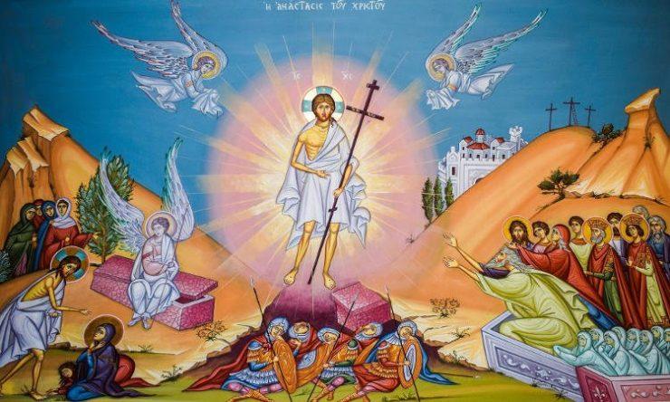 Αγρυπνία Αποδόσεως του Πάσχα στους Αγίους Αναργύρους