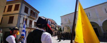 Το Ναύπλιο τίμησε την Γενοκτονία των Ελλήνων του Πόντου (ΦΩΤΟ)