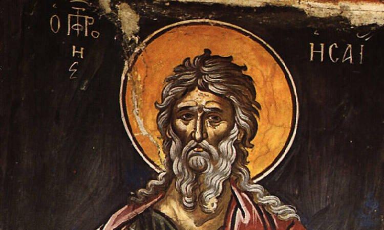 Εορτή Προφήτου Ησαΐα