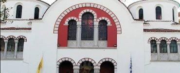 Επαναλειτουργεί το Σπίτι Γαλήνης στο Βόλο - Έκκληση για βοήθεια