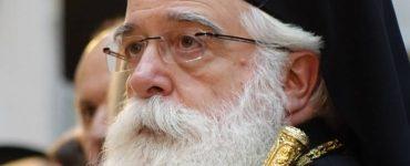 Δημητριάδος Ιγνάτιος: Ο Θεός επιτρέπει, παιδαγωγεί και θεραπεύει