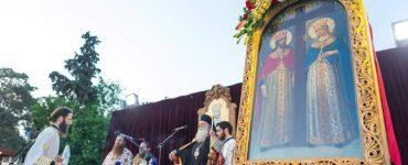 Δημητριάδος Ιγνάτιος: Έχουμε το προνόμιο να είμαστε κληρονόμοι του μεγάλου Βυζαντινού πολιτισμού