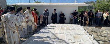 Εννεάμηνο Μνημόσυνο της μακαριστής Άννης Μοναχής στο Ησυχαστήριο Άξιον Εστι Ιεράπετρας