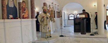 Ιωάννινα: Θεία Λειτουργία στον Άγιο Παΐσιο