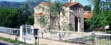 Εγκαίνια Ιερού Παρεκκλησίου Αγίου Γεωργίου στη Μητρόπολη Καλαβρύτων