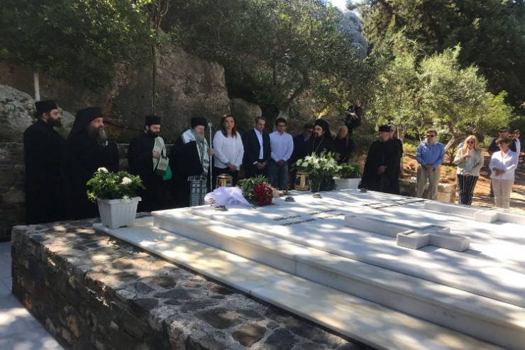 Τριετές μνημόσυνο του πρώην Πρωθυπουργού Κωνσταντίνου Μητσοτάκη