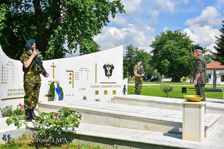 Μνημόσυνο Ηρωικώς Πεσόντων Καταδρομέων - Αλεξιπτωτιστών στη Ρεντίνα