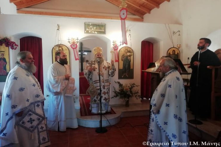 Η εορτή των Αγίων Κωνσταντίνου και Ελένης στο Γύθειο