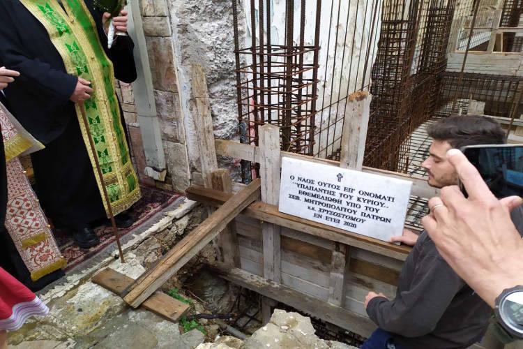 Θεμελίωση Ιερού Παρεκκλησίου Υπαπαντής του Σωτήρος στην Πάτρα