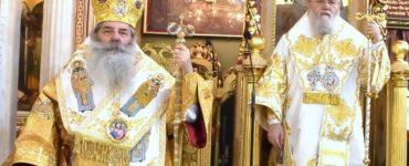 Κορίνθου Διονύσιος: Η Εκκλησία είναι το καταφύγιο των ανθρώπων