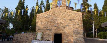 Εορτή Ανακομιδής των Ιερών Λειψάνων του Αγίου Νικολάου στη Μητρόπολη Πέτρας