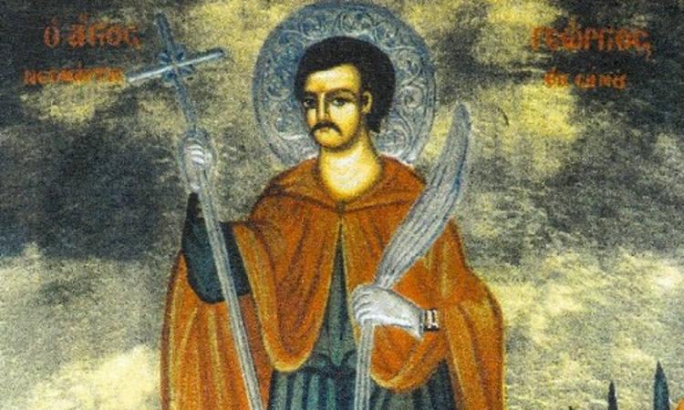 Πανήγυρις Αγίου Νεομάρτυρος Γεωργίου του εκ Χώρας Σάμου